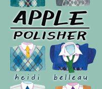 Cover Reveal: Rear Entrance Video Series by Heidi Belleau