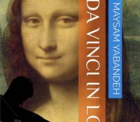 Sunday Snippet: Da Vinci in Love by Maysam Yabandeh
